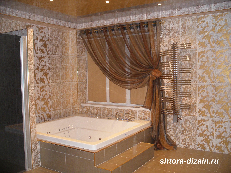 фото шторы в ванную