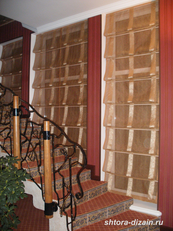 Ткань миткаль шторы из миткаля шторы