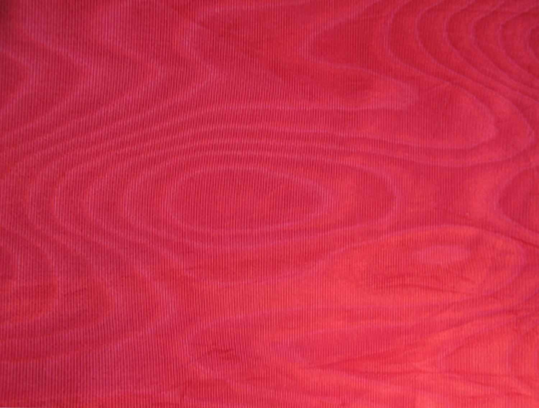 Ткань громуар